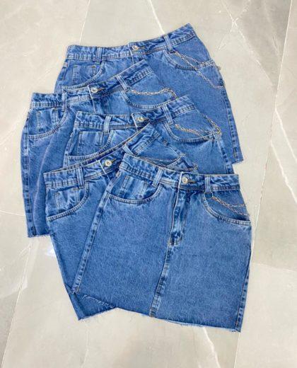 jjoficial com br saia jeans